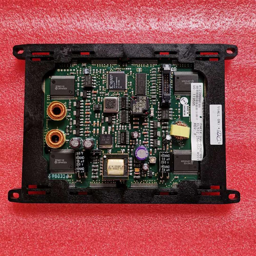 供应EL512.256-SG1工业显示屏