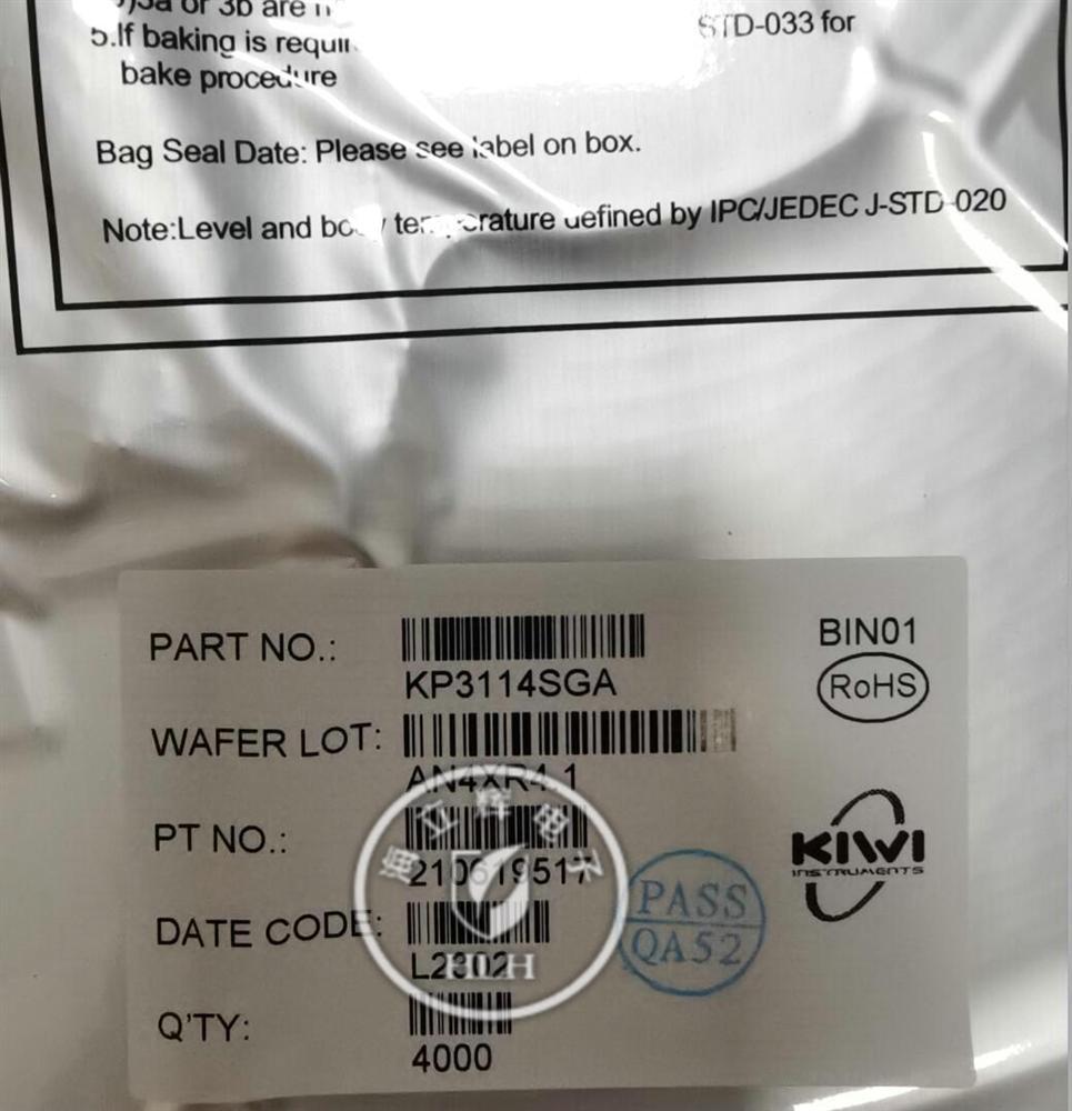 KP3116SG 0.35A非隔离智能小家电供电芯片