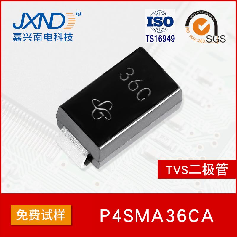 P4SMA36CA  贴片双向TVS二极管  SMA