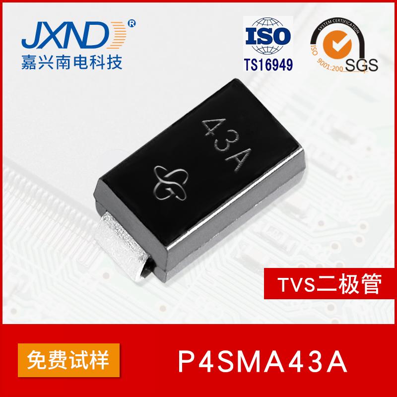 P4SMA43A 贴片单向TVS二极管 SMA