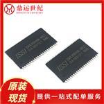 IS61LV25616AL-10TL 静态随机存取存储器