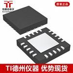 CC2640R2FRSMR TI VQFN32 射频微控制器