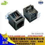 全塑带边RJ11立式插座 SMT连接器