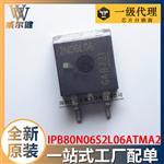 IPB80N06S2L06ATMA2