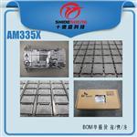 AM3352BZCZD80