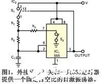 利用模拟开关实现555自激振荡器的脉冲转换