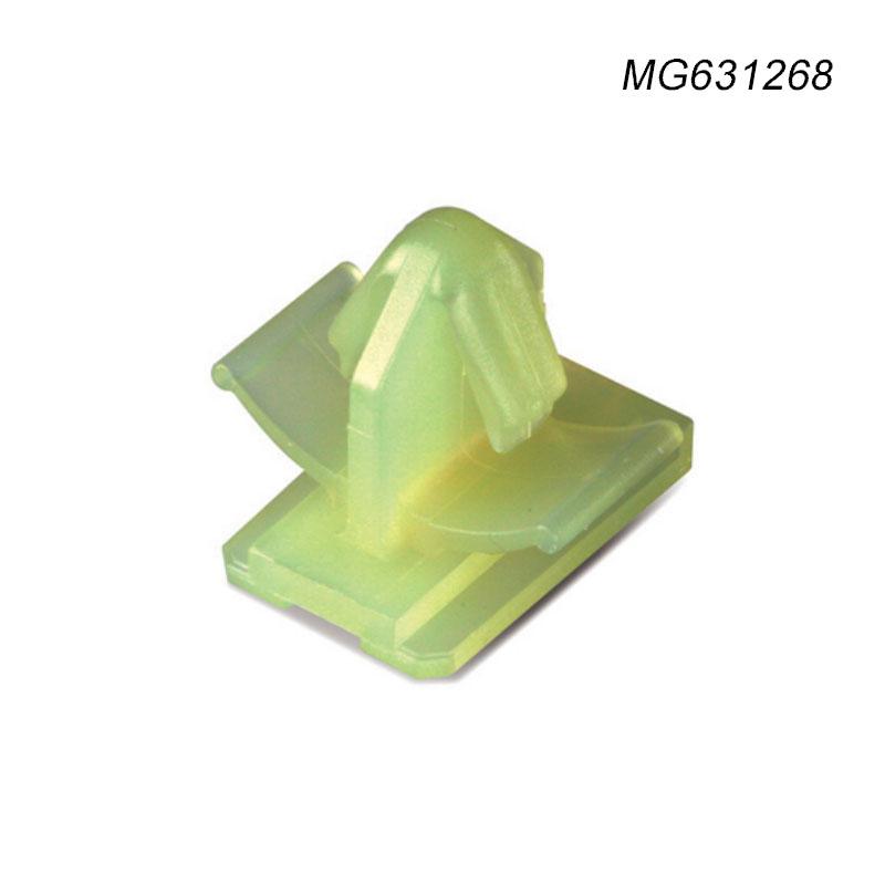 MG631268