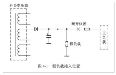 如何利用LT8316扩展电源电压