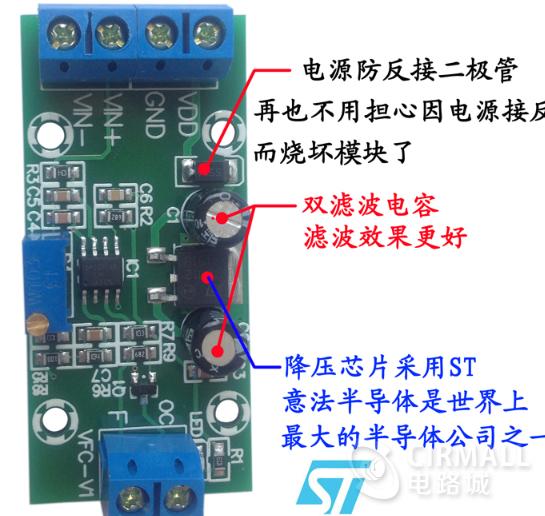 V/F电压转频率模块电路设计方案