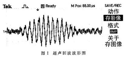 基于89C52单片机和超声传感器实现超声波测距系统的设计