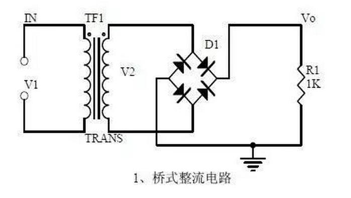 七种基础模拟电路一览