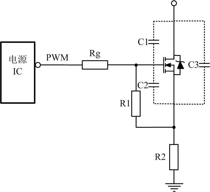 开关电源设计之MOS管驱动电路