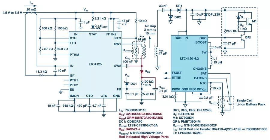 无线电池充电器使用感性耦合的解决方案