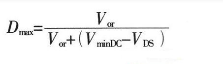 开关电源电路设计常用的11个公式